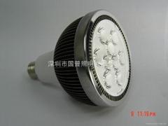 LED射灯9W