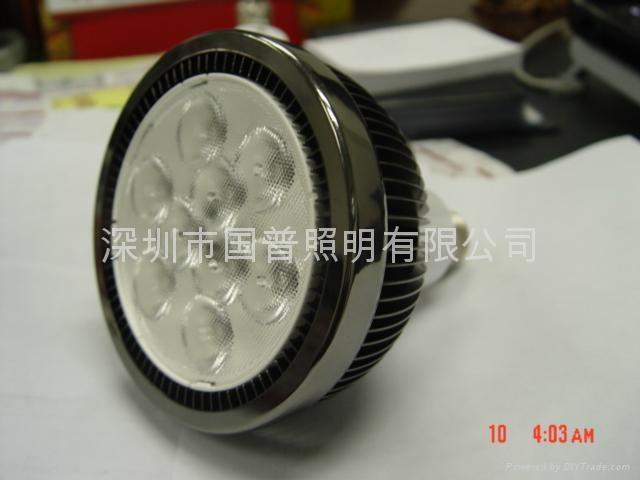 LED射燈9W 3