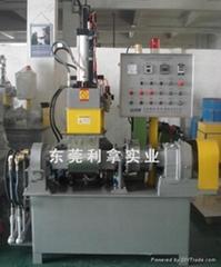 Guangdong mixer