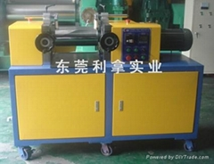 Small rubber heating oil mill
