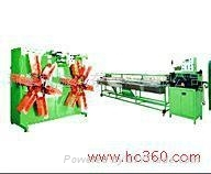 EVA/PVC/Color Masterbatch / cable material cooled granulation production line