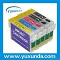 C110 C120 D120 Refillable Inkjet Cartridge