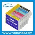 填充墨盒R200 R210 R260 1400 R270 1390 1410 RX700  2