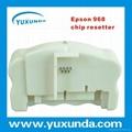 YXD-968 chip resetter
