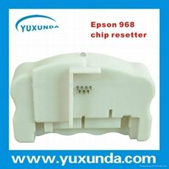 YXD968 芯片复位器
