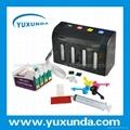 T13 T11 TX100 T40W TX209豪華型二代連續供墨系統