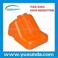 新款YXD-5283 复位器