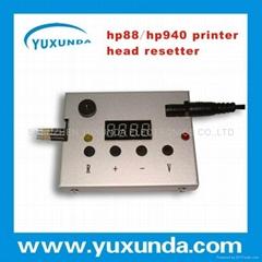 K5300(HP88/18)復位器打印頭