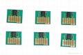 佳能大幅面打印機W6200/W7200一次性芯片 1