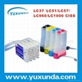 CISS-Continous Ink Supply System for
