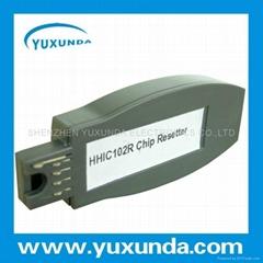 HP10/88復位器