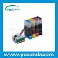 T25/TX125/T22/TX120/TX420w/TX320F/TX129/T12 Continuous Ink Supply System(CISS)