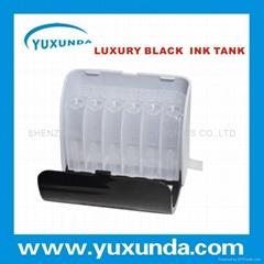 YXD-Luxury ink tank
