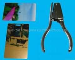 PVC Card Punch Slot