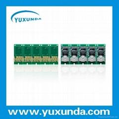 分体永久芯片T25/TX125/T22/TX120