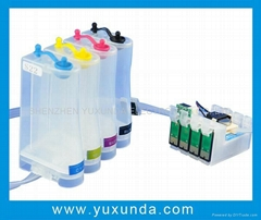 S22/SX125/SX420/SX425/BX305F/SX525WD/BX320FW Continuous Ink Supply System (CISS)