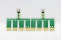 連體永久芯片 Artisan50/700/800/710/810/720/820/730/830