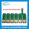 连体永久芯片 Artisan50/700/800/710/810/720/820/730/830 1