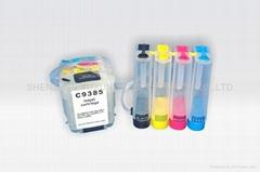 HPK550 K5300 K7380 K5400 (HP88) 连续供墨系统