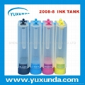 YXD2008-8 continual ink supply system inktank
