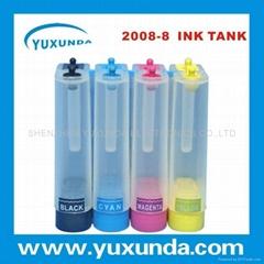 YXD2008-8连续供墨系统外置瓶