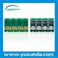 分体芯片S22/SX125/S