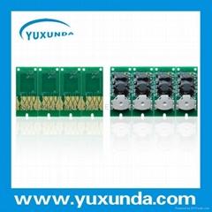 分体芯片S22/SX125/SX420