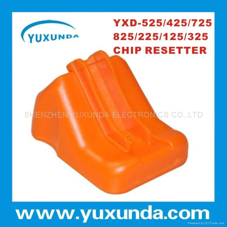 复位器PGI-225/CLI-226 MG5120/5220 1