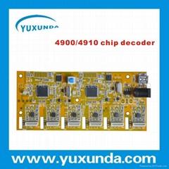解码器Pro 4900 4910