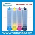YXD 半倉外置瓶