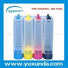 YXD 半仓外置瓶