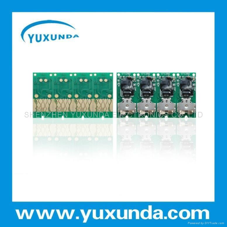 分體  芯片Ep TX129/TX120/T22/T12 1