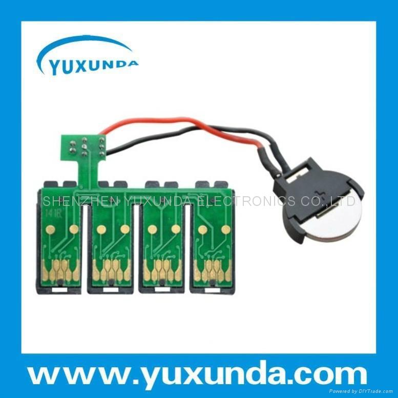 自动复位  芯片Work Force 520/635/630 1