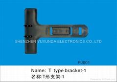 T-type bracket-1
