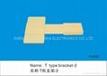T-type bracket-2