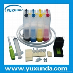 D2530 DIY Continuous Ink Supply System