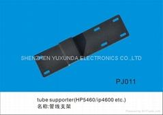 管线支架 (HP5460,IP4600 etc)