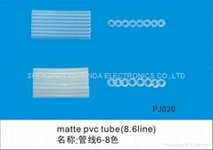 matte pvc tube(8.6 line)
