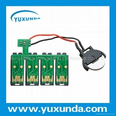 自动复位永久芯片T25/TX125/TX123