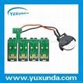 S22/SX425/SX125/SX420W/BX305F/B42WD Auto Reset Chip