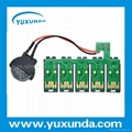 TX525FW Auto Reset Chip