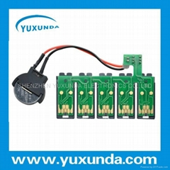 自动复位永久芯片TX525FW