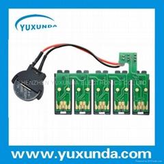 自动复位永久芯片BX320FW