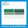 自动复位永久芯片T25/T12