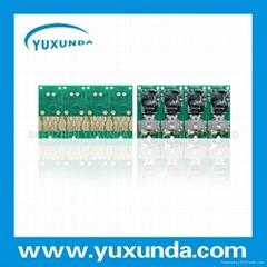 自动复位永久芯片T25/T123/TX125