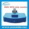 4910/4900  Maintenance tank chip resetter