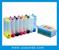 Continual Ink Supply System for R2000
