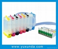 Continual Ink Supply System for R1900