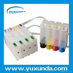 连续供墨系统WP-4545/WP4535/WP-4011