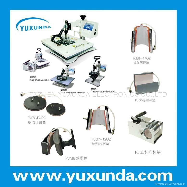 多功能8合1热转印机器 4